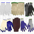 S-M-L-XL KNIT JERSEY Cotton Polyester Liner Latex Work Glove Men Women Garden