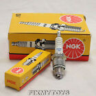 5pk NGK Spark Plugs BPMR7A #4626 for Makita Husqvarna Chainsaws Trimmers +More