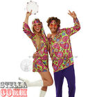 Ladies 60s 70s Hippy Hippie Disco Outfit Psychedelic Fancy Dress Costumes