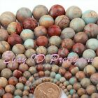 4-20mm Natural Smooth Round Multicolor Shoushan Stone Gemstone Spacer Beads 15""
