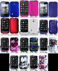 Huawei Fusion U8652 (AT&T) Faceplate Phone Cover SNAP-ON DESIGN / COLOR Case