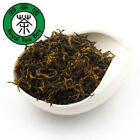 Premium Chinese Jin Jun Mei Black Tea Golden Junmee Red Tea Chinese Tea