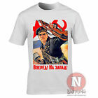 Soviet propaganda WW2 soldier communism art print T-shirt