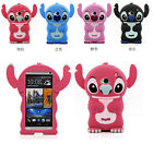 Cute 3D Soft Silicone Rubber Gel Skin Case Cover For HTC ONE M7