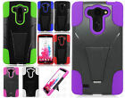 LG G Vista Advanced Layer HYBRID KICKSTAND Rubber Protector Phone Case Cover