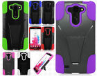 For LG G Vista Advanced Layer HYBRID KICKSTAND Rubber Cover + Screen Protector
