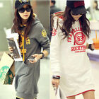 Fashion Stylish Women Casual Loose Hooded Pullover  Long Hoodies Tops UK EW