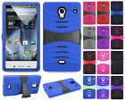 For Sharp Aquos Crystal Hard Gel Rubber KICKSTAND Case Phone Cover +Screen Guard