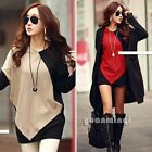 Autumn Winter Fashion Women Batwing Sleeve Hoodie Casual Blouse T-Shirt Tee Tops