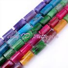 """12x25-13x30mm Column Cracked Agate Gemstone Beads For Jewelry Making Strand 15"""""""