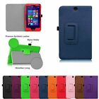 PU Leather Stand Case Cover for 8-inch HP Stream 8 Windows 8.1 4G-Enabled Tablet