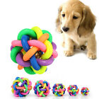 Dog Puppy Cat Pet Knot Cotton Rope Knotted Rubber Sound Ball Bell Chewing Toy P