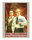Young Builders of Communism - Reproduction Soviet Propaganda Poster