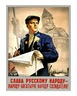 For the glory of Russian people - Reproduction Vintage Soviet Propaganda Poster
