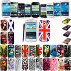 New Stylish Printed Hard Shell Back Case Cover For Samsung Galaxy Phones+Stylus
