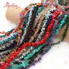 JEWELRY MAKING 4-5X5-7MM FREEFORM MIXED MATERIAL CHIPS GEMSTONE BEADS STRAND 16""