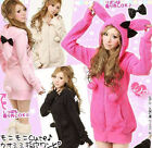 Hot Sale Sweater furry bunny ears Warm Hoodie Jacket Coat tops Outerwear EW UK