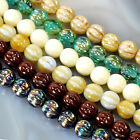 8x8mm Czech Glass Melon Rounds beads 25pcs Pick your colors