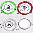 GUB-SIS Bike Bicycle Front & Rear Inner Outer Gear Brake Wire Cable Kit Set E0Xc