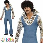 "60s 70s GROOVY DANCER JUMPSUIT DISCO - 38""-48"" chest - mens fancy dress costume"