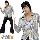 "70s PSYCHEDELIC RETRO DISCO FLARES - 38""-48"" chest - mens fancy dress costume"