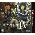 NINTEND DS NDS Import Japan 3DS Shin Megami Tensei IV
