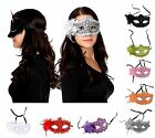 Venetian Lily Eye Mask Halloween Masquerade Cosplay Costume Dance Party Mask
