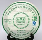 Shuangjiang Mengku Rongshi 2007 Superfin Raw Pu-erh Tea Cake 100-400 grams