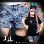 Street punk visual rock Space virus eyeball embroidery jeans shorts JLY2013
