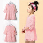 Lovely Kids Child Girls Princess Dress Clothing Floral Flower Lace Party Skirt