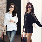 CHIC Women's Batwing Tops Dolman Long Sleeve T-Shirts Casual Sexy Blouses Hot