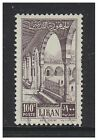 Lebanon - 1954, 100p Palace stamp - Used - SG 490