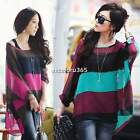 Womens Casual Loose Batwing Long Sleeve T-shirt Stripe Tops Blouse+Vest N4U8