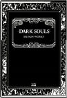 DARK SOULS DESIGN WORKS art book