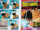 Dragon Ball Z TV Version Movie Film Book Manga poster  1990