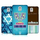 HEAD CASE DESIGNS HANUKKAH HARD BACK CASE FOR SAMSUNG PHONES 2