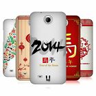 HEAD CASE DESIGNS CHINESE NEW YEAR - HORSE HARD BACK CASE FOR HTC PHONES 3