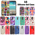 Printed Silicone TPU Gel Case Cover For Various LG Mobile Phones