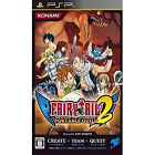 Fairy Tail Portable Guild 2 PSP Sony PlayStation  JAPANESE