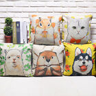 Cartoon Lovely Painting Animals Sofa Decor Pillow Case Cushion Cover Square 18""