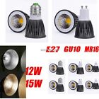 New Energy Saving MR16 GU10 E27 COB LED Spot Light Bulb Downlight 12W 15W Hot