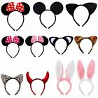 Women Girls Minnie Mouse Ears Bow Headband Hen Nights Mickey Party Fancy Dresses