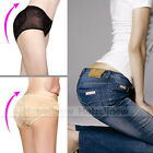 Ladies Bum Enhancer Shaper Padded Pants Pads Underwear Black Beige
