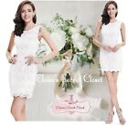 PETRA Ivory Cream Knee Length Fitted Lace Evening Party Occasion Wedding Dress
