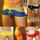 Trunks Men's Cotton Underwear Boxer Briefs Bulge Pouch Underpants Shorts Boxers