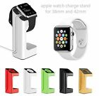 DESKTOP DOCK STATION CHARGING CHARGE STAND FOR APPLE WATCH IWATCH 38MM & 42MM