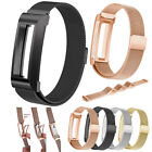 Milanese Stainless Steel Mesh Watch Band Bracelet Strap w/Frame For Fitbit Alta