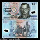 THAILAND 50 BAHT P102 1997 KING BUNDLE REPLACEMENT UNC X 100 NOTE POLYMER SIGN71
