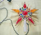 VTG 5 Pointed Aluminum Silver Tinsel Christmas Tree Top Topper Lights Ornament