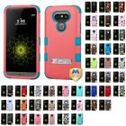 For LG G5 Hybrid TUFF IMPACT Phone Case Hard Rugged Cover